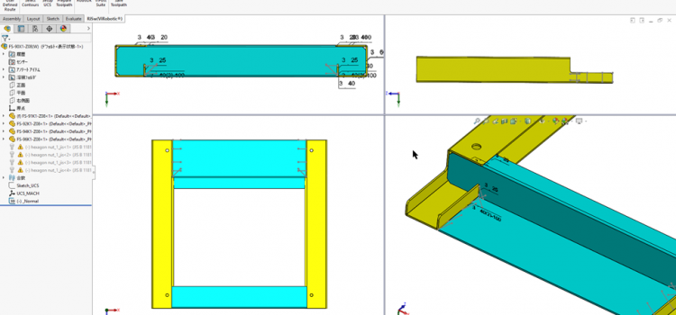 SOLIDWORKS Plugins